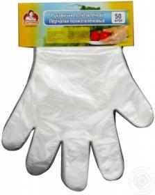 Полиэтиленовые перчатки оптом по цене от производителя