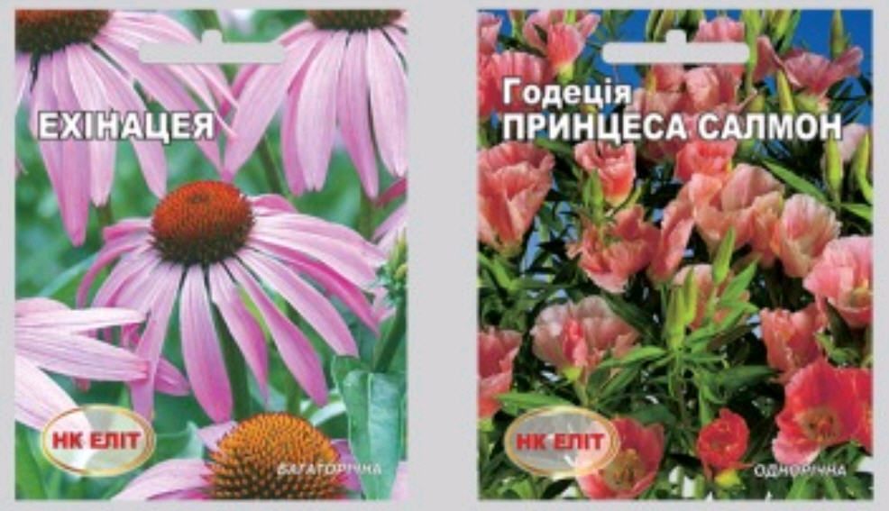 Пакети для насіння друк і склейка
