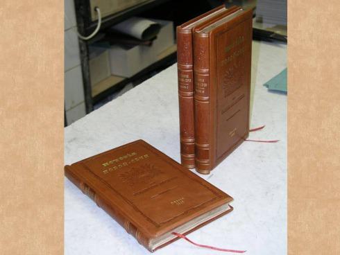 Палітурка і реставрація книг у майстерні