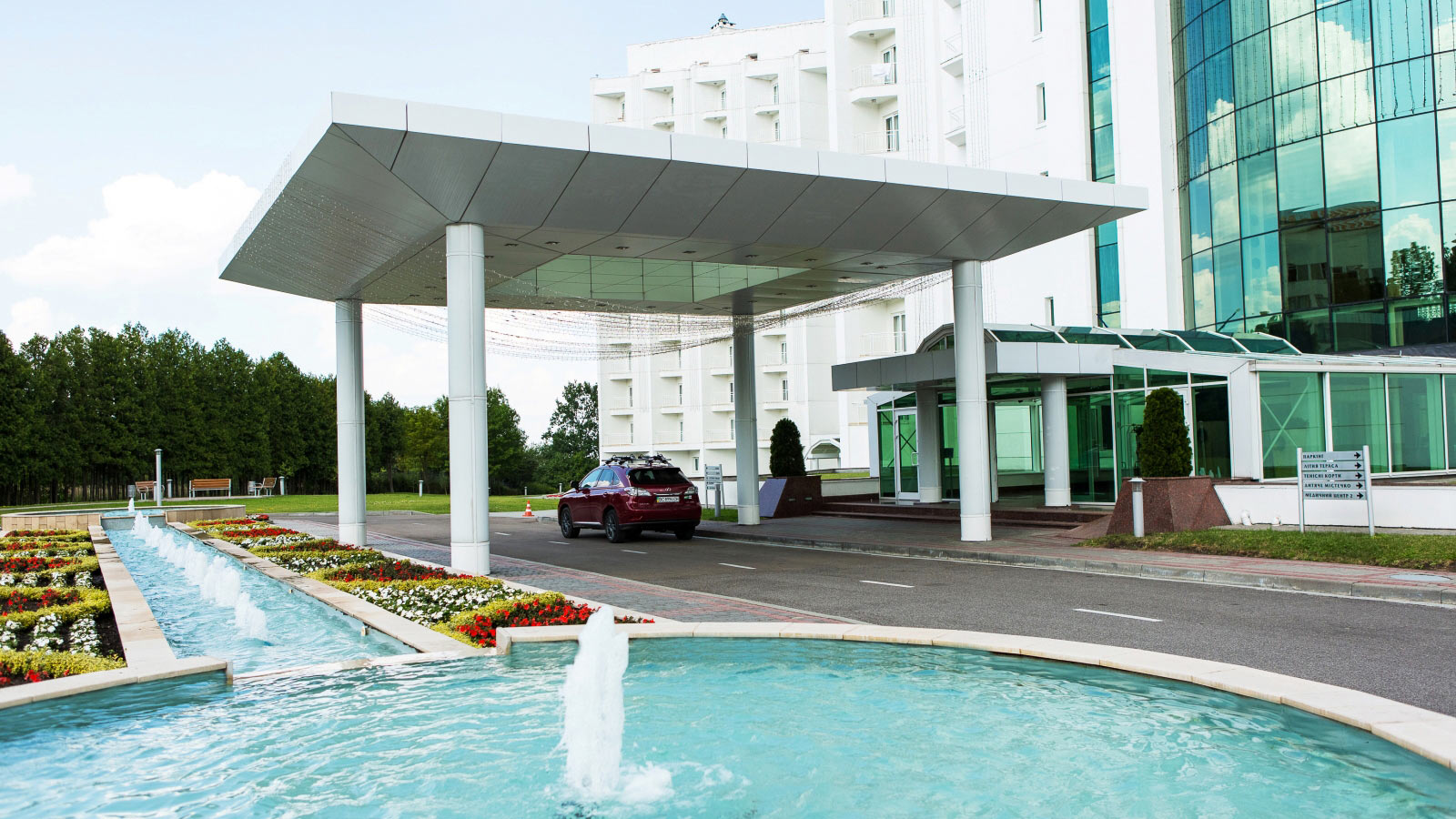 Rixos-Prykarpattya - найкращий курорт (Трускавець) для відпочинку та лікування
