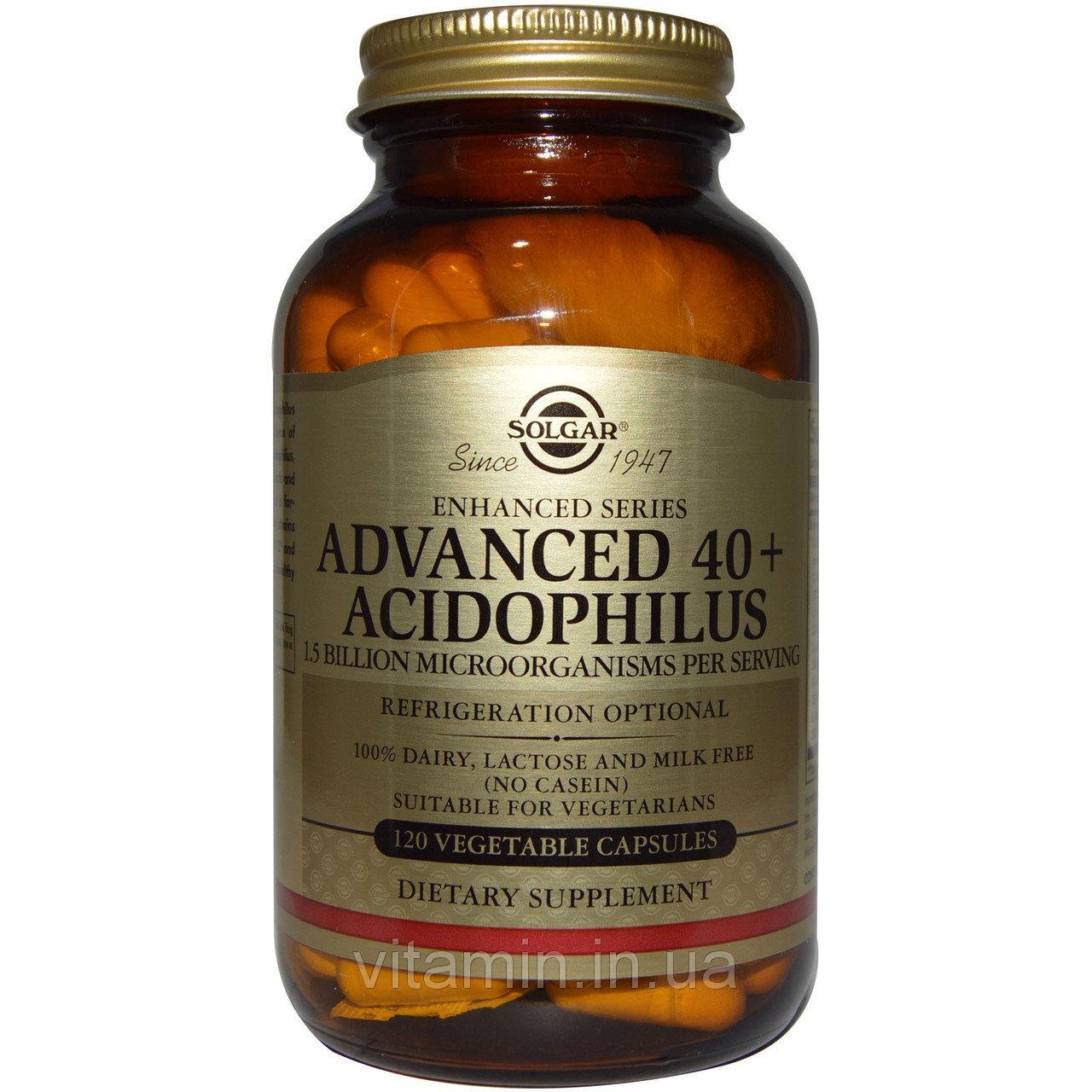 Хотите забыть о проблемах с кишечником? Покупайте ацидофилус!