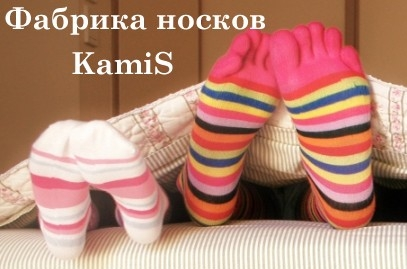 Модные носки с пальцами купить по хорошей цене