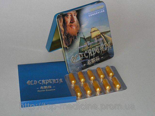 Купить препарат Старый капитан в интернет-магазине (Чернигов, Сумы)