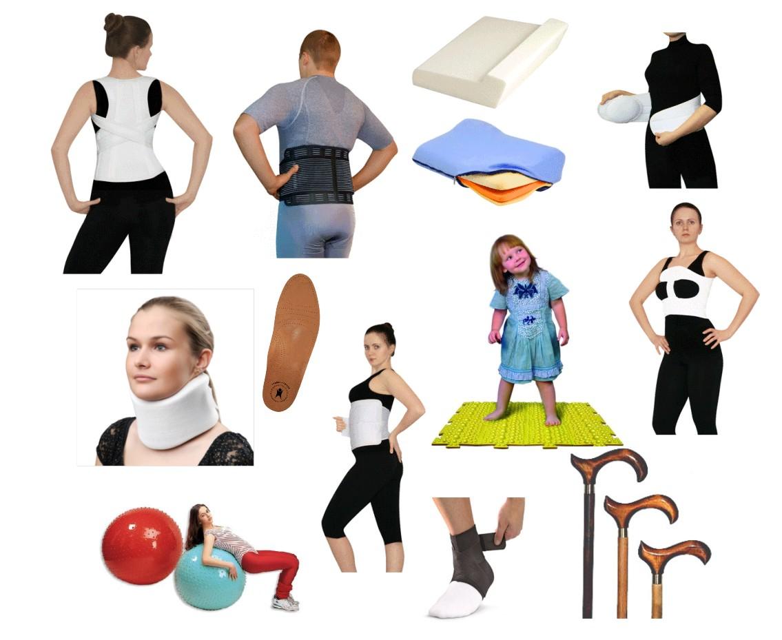 Магазин ортопедических товаров «Ваше Здоровье»