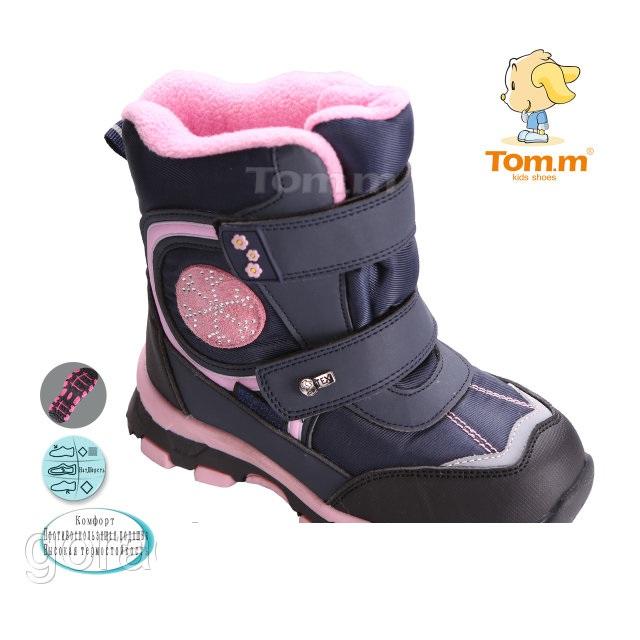 Зимове взуття для дітей купити в Україні. Термочеревики Tom.M для дівчаток 66ab41521f7a6