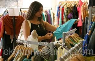 580f593e437a Сток женской одежды — купить по выгодной цене - Объявления - Одяг ...