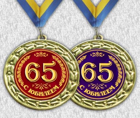 Изготовление медалей и другой сувенирной продукции (Харьков)