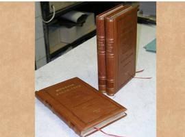 Профессиональный ремонт переплета книги