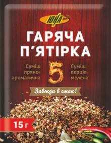 Продається суміш перців мелена оптом недорого (Житомир, Вінниця)