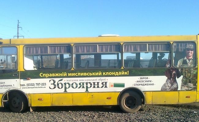 Реклама в транспорте.