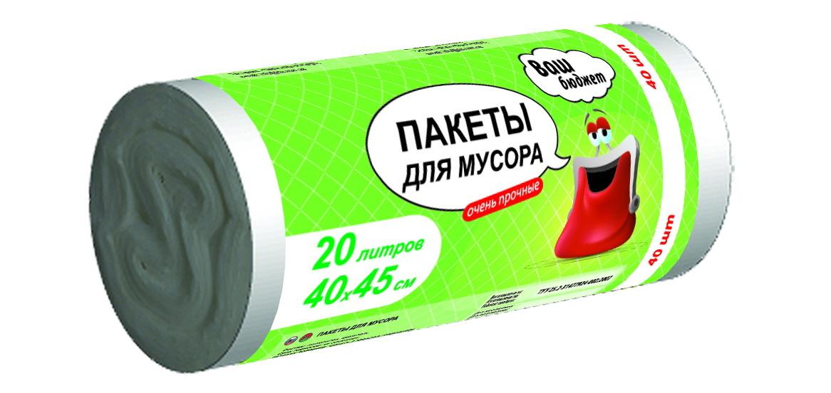 Купити пакети для сміття оптом в Україні