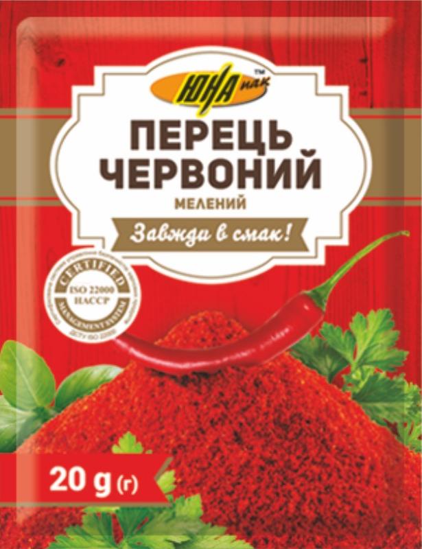 Пропонуємо перець червоний за доступною ціною