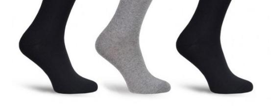 Короткі чорні шкарпетки за найнижчими цінами (Львів)