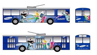 Нужна реклама на троллейбусах? Заказать изготовление на a-and-p.ub.ua