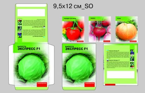 Пакеты для семян от лидера. Купить онлайн