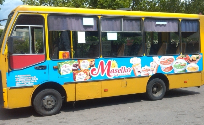 Размещение наружной рекламы в Киеве!