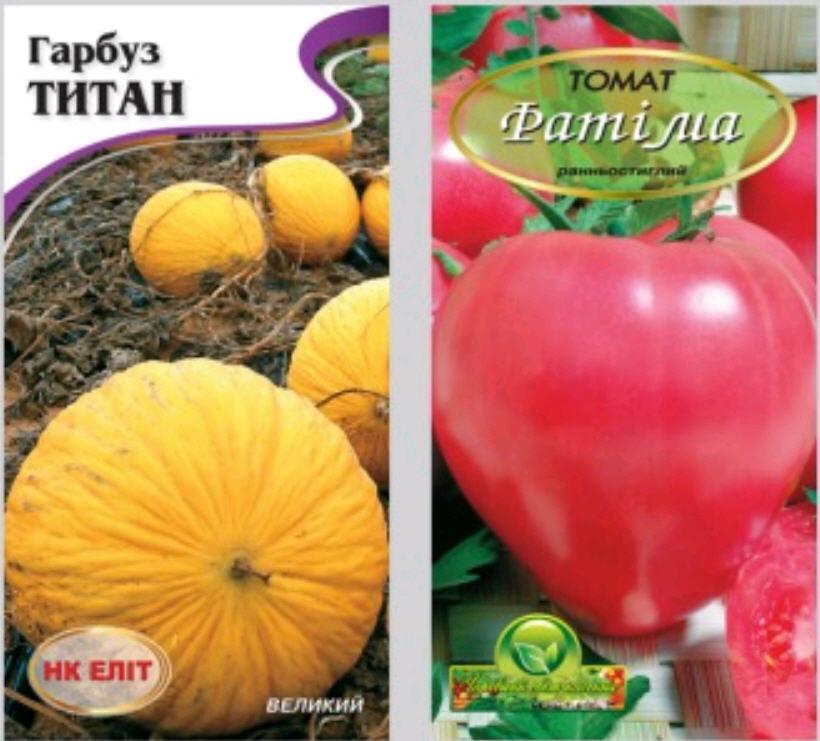 Купити пакети для насіння