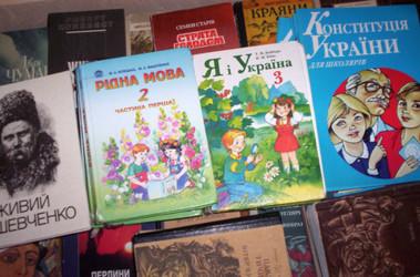 Настоящий книжный супермаркет «Ukrbook»: богатый ассортимент + доступные цены!