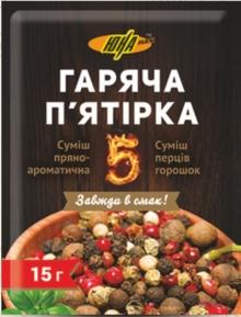 Купить смесь перцев в горошек оптом (Львов, Черновцы)