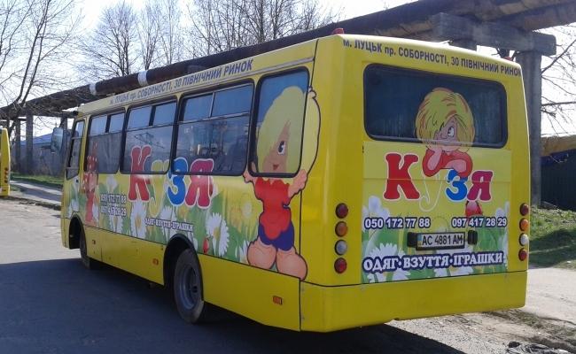Реклама на транспорте в Луцке