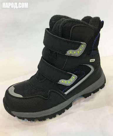 6c6cb1a837f6f7 Зимове взуття для дітей купити онлайн недорого