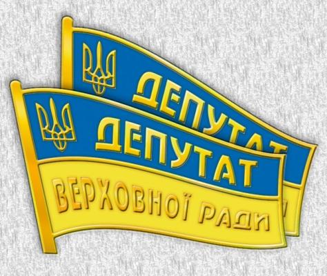 У продажу значки для депутатів (Запоріжжя)
