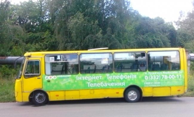 Самая действенная реклама в трамваях у нас!