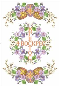 Пасхальные рушники, схемы оптом в Украине