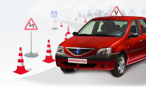 На курси з водіння (Луцьк) запрошує Волинська приватна автошкола