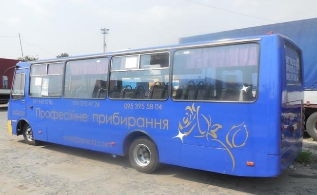 Реклама на автобусах - Ваш найоптимальніших варіант просування товарів!