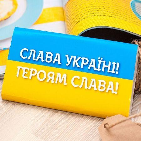 Заказывайте конфеты с логотипом компании компании у нас