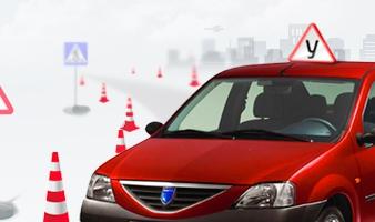 Волинська приватна автошкола - практика водіння
