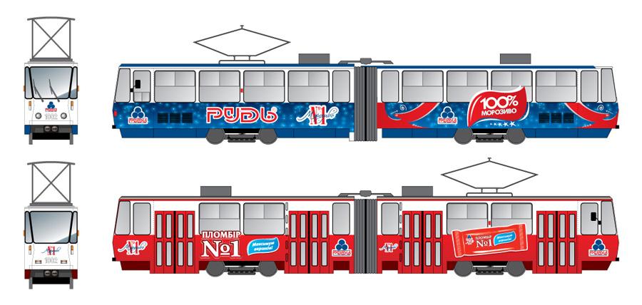 Цікавить реклама на трамваях? Звертайтеся в «A&P»