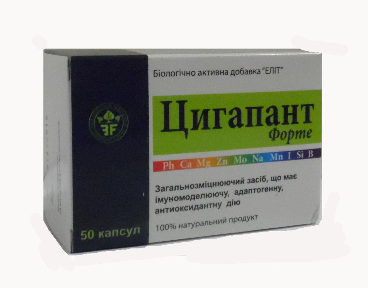 Купити харчові добавки для покращення імунітету