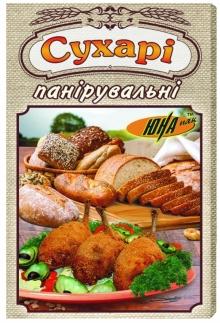 Купить сухари панировочные оптом - цена и качество оптимальные (Ивано-Франковск, Кременчуг)