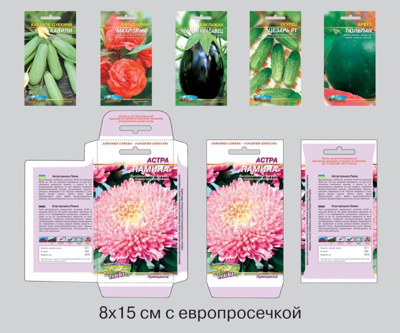 Заказать печать бумажных пакетов для семян