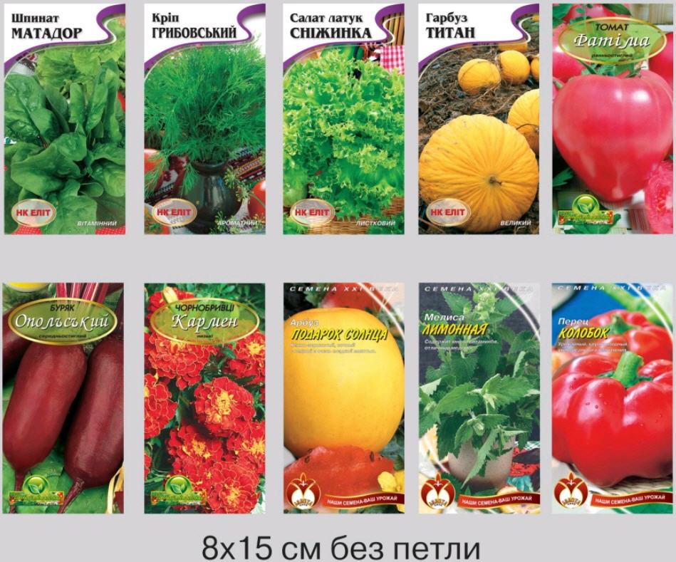 Пакеты для семян Украины. Заказать онлайн