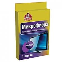 Салфетки (микрофибра) оптом от ТМ «Помощница»