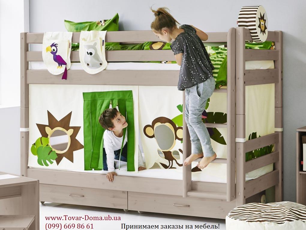 Выгодно купить детскую кровать за 2665 грн.?