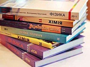 Учебная литература - купить с выгодой!