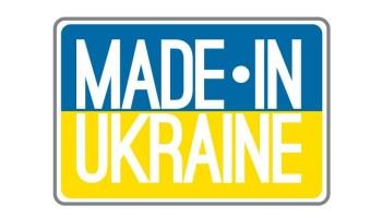 Нужна поддержка экспорта? Европейский опыт от Оттен Консалтинг (Львов, Киев)