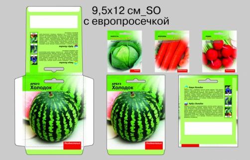 Замовити друк паперових пакетів для насіння