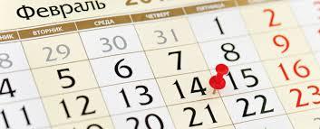 Изготовление календарей недорого!