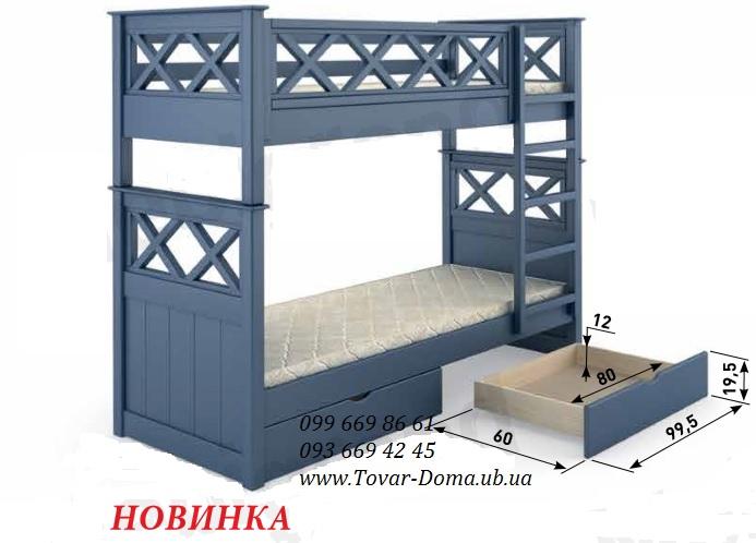 Новая модель 2-ярусной кровати со скидкой