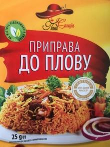 В продаже приправа для плова, купить оптом на unapak.ub.ua