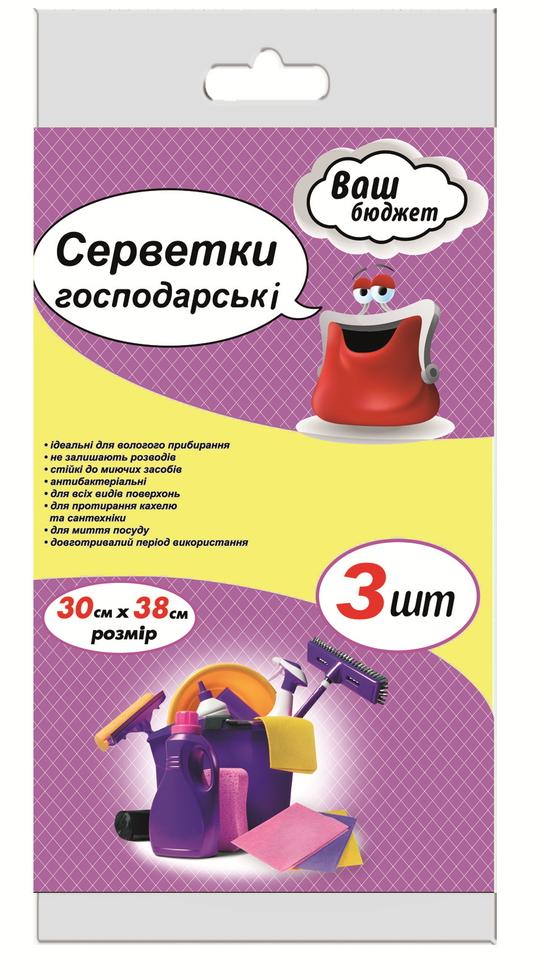 Купити серветки для прибирання пилу оптом