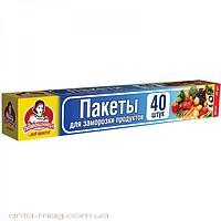 Пакети для замороження ягід вигідна ціна від ТМ
