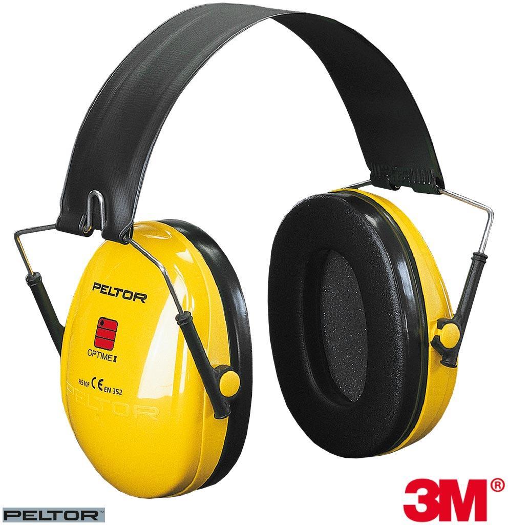 Захисні навушники від шуму за доступною ціною