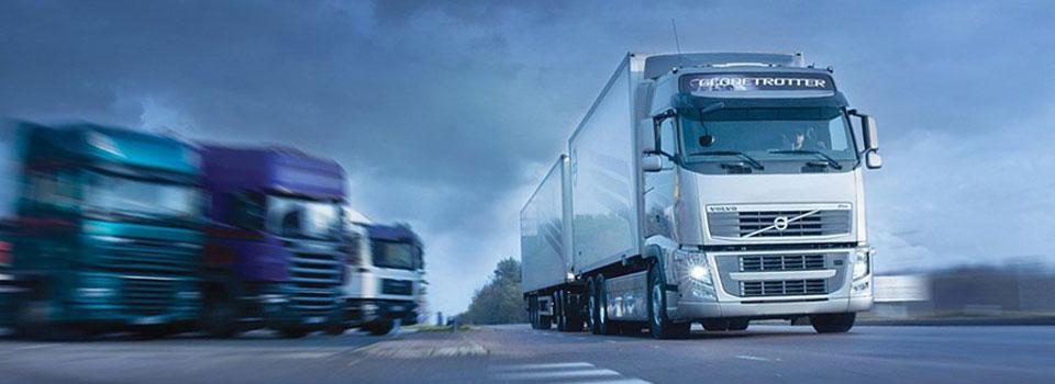 Вантажоперевезення Київ недорогопо Україні