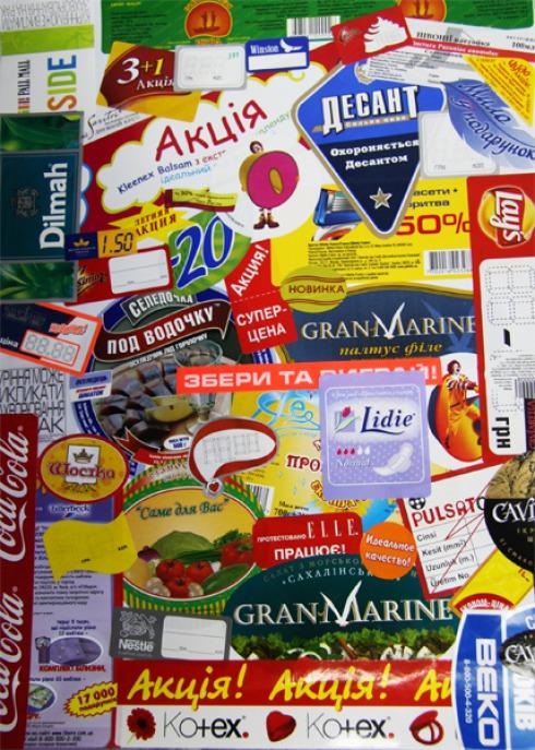 Виготовлення рекламних наклейокрізних розмірів недорого